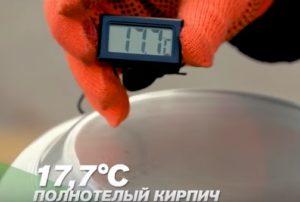 Колебания температуры в доме