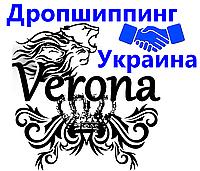 компании дропшипперы украина